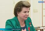 Президент вручил Валентине Терешковой орден Александра Невского