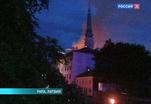 Пожар в Рижском замке потушен