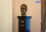 Два новых экспоната представлены в Московской консерватории