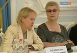 Российское историческое общество подвело итоги работы за год