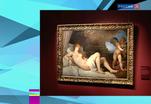 Из Рима в Москву: полотна Тициана переехали на лето