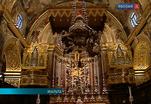 Реставрация Овернской капеллы