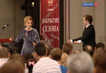 Театр имени Вахтангова закрыл сезон