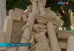 Летний фестиваль песчаной скульптуры - в музее Эрец-Исраэль