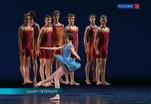 В Мариинке - премьера постановки Алексея Ратманского