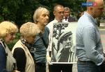 Москва простилась с Владимиром Цигалем