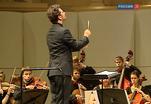 Молодёжный симфонический оркестр Бернской консерватории выступил в Москве