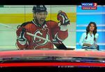 Илья Ковальчук завершил свою карьеру в НХЛ