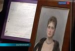 В Екатеринбурге вспоминают последних Романовых