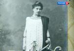 В Москве отмечают 160-летие со дня рождения великой актрисы Марии Ермоловой