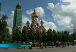 Крест апостола Андрея Первозванного продолжает своё путешествие по России