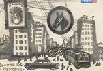 Ранняя графика Оскара Рабина на выставке в столице