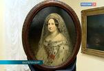 В Екатеринбурге представлен портрет Великой княгини Анны Павловны Романовой