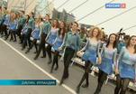 В Дублине поставили новый рекорд по самому массовому исполнению ирландского танца