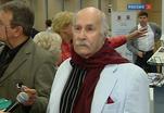 В Москве назвали номинантов на премию Союзного государства
