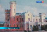 В Стрельне начали реставрацию Львовского дворца