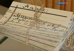 Об удивительной судьбе Никиты Толстого рассказывает новая экспозиция в Толстовском центре