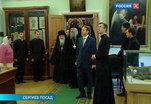 Сергей Нарышкин посетил Троице-Сергиеву Лавру