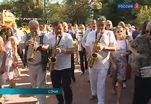 Джазмены из России и США встретились в Сочи