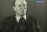 115 лет со дня рождения Василия Лебедева-Кумача