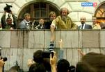 Пять лет без Солженицына...