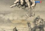 В Музее Серебряного века представлены работы Юрия Селиверстова