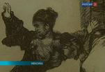 В Мексике выставили уникальную коллекцию картин Франциско Гойя