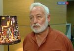 Проблемы взаимоотношений археологической науки и общества обсудили в Москве