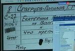 Поиск пропавших без вести солдат в годы Великой Отечественной продолжается в Интернете