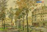 Городские пейзажи Евгения Чивикова представлены в ЦДХ