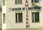 Новая концепция Музея Москвы