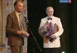 В Москве состоялось награждение победителей конкурса