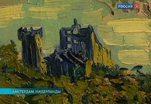 Собрание амстердамского музея Винсента Ван Гога пополнилось новой работой