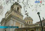 Православный мир отмечает 300-летие Свято-Троицкой Александро-Невской Лавры
