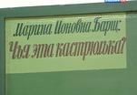 Утопия и реальность. Эль Лисицкий, Илья и Эмилия Кабаковы