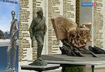 Подведены итоги конкурса на проект памятника героям Первой мировой