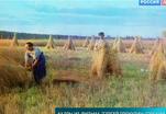 Сегодня состоится премьера фильма о Сергее Прокудине-Горском
