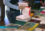 Молодые писатели собрались в Липках. В 13-й раз
