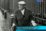 Сегодня исполняется 100 лет со дня рождения Ефима Учителя