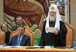 В Москве открыт XVII Всемирный русский народный собор