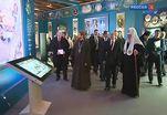В Москве открылась интерактивная выставка-форум