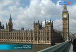 2014-й - перекрестный Год культуры Великобритании и России