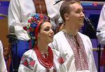Украинский национальный хор имени Григория Веревки выступил в Москве
