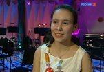 В Москве состоялось торжественное закрытие XIV Международного телевизионного конкурса юных музыкантов