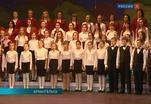 В Архангельске завершился Большой песенный хоровой фестиваль