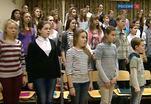 Состоялась репетиция Московской региональной группы Большого Сводного детского хора России