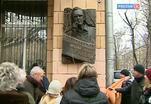 В Москве открыли мемориальную доску Леониду Гайдаю