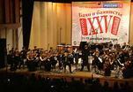 На фестивале «Баян и баянисты» чествовали профессора Фридриха Липса