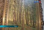 Выставка работ Ивана Шишкина открылась в Твери