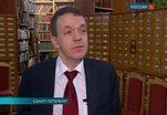 Российская национальная библиотека отмечает 200-летие